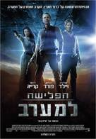 Cowboys & Aliens - Israeli Movie Poster (xs thumbnail)