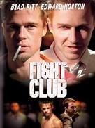 Fight Club - DVD cover (xs thumbnail)