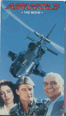 Airwolf - Movie Cover (xs thumbnail)