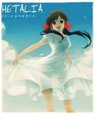 """Hetalia: Axis Powers"" - Japanese Movie Poster (xs thumbnail)"