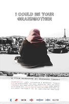 Je pourrais être votre grand-mère - French Movie Poster (xs thumbnail)