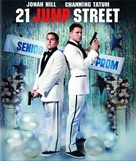 21 Jump Street - Blu-Ray movie cover (xs thumbnail)