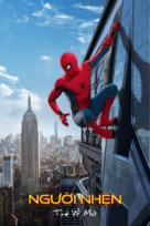 Spider-Man - Homecoming - Vietnamese Movie Cover (xs thumbnail)