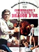 Kommissar X - In den Klauen des goldenen Drachen - French Movie Poster (xs thumbnail)
