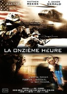 The Eleventh Hour - French DVD cover (xs thumbnail)