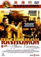 Rashômon - Spanish DVD cover (xs thumbnail)