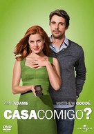 Leap Year - Brazilian Movie Cover (xs thumbnail)