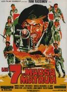 I sette di Marsa Matruh - French Movie Poster (xs thumbnail)