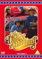 """The Dukes of Hazzard"" - British DVD movie cover (xs thumbnail)"