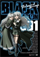 """Black Lagoon"" - DVD cover (xs thumbnail)"