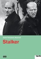 Stalker - Swiss DVD cover (xs thumbnail)