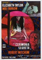 Secret Ceremony - Italian Movie Poster (xs thumbnail)
