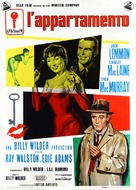 The Apartment - Italian Movie Poster (xs thumbnail)