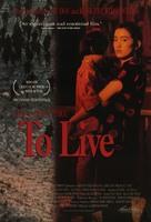 Huozhe - Movie Poster (xs thumbnail)