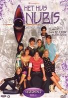 """Het huis Anubis"" - Dutch DVD movie cover (xs thumbnail)"