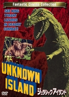 Unknown Island - Japanese Movie Cover (xs thumbnail)