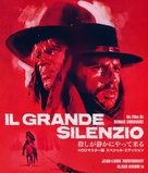 Il grande silenzio - Japanese Blu-Ray movie cover (xs thumbnail)