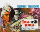 The Long Duel - Belgian Movie Poster (xs thumbnail)