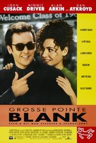 Grosse Pointe Blank - Movie Poster (xs thumbnail)