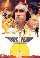 THX 1138 - DVD movie cover (xs thumbnail)