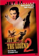 The Legend 2 - poster (xs thumbnail)