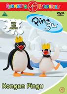 """Pingu"" - Danish DVD cover (xs thumbnail)"