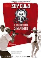 Soy Cuba, O Mamute Siberiano - Italian poster (xs thumbnail)