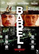 Babel - Norwegian DVD movie cover (xs thumbnail)