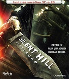 Silent Hill: Revelation 3D - Brazilian Movie Cover (xs thumbnail)