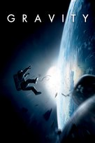 Gravity - DVD movie cover (xs thumbnail)