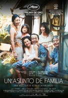 Manbiki kazoku - Spanish Movie Poster (xs thumbnail)