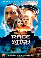 Race to Witch Mountain - DVD movie cover (xs thumbnail)