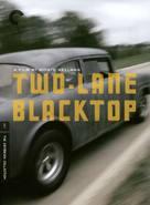 Two-Lane Blacktop - DVD movie cover (xs thumbnail)
