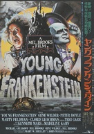 Young Frankenstein - Japanese Movie Poster (xs thumbnail)