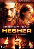 Hesher - Danish DVD cover (xs thumbnail)