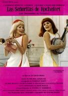 Les demoiselles de Rochefort - Spanish Movie Poster (xs thumbnail)