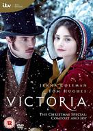 """Victoria"" - British Movie Cover (xs thumbnail)"