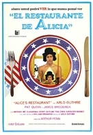 Alice's Restaurant - South Korean Movie Poster (xs thumbnail)