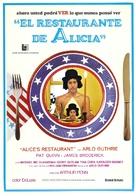 Alice's Restaurant - South Korean Movie Poster (xs thumbnail)