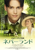 Finding Neverland - Japanese DVD cover (xs thumbnail)