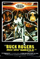 Buck Rogers in the 25th Century - French Movie Poster (xs thumbnail)
