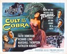 Cult of the Cobra - Movie Poster (xs thumbnail)