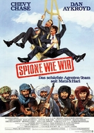 Spies Like Us - German Movie Poster (xs thumbnail)