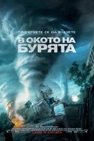Into the Storm - Bulgarian Movie Poster (xs thumbnail)