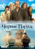 """Black Sails"" - Russian Movie Cover (xs thumbnail)"