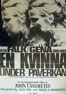 A Woman Under the Influence - Swedish Movie Poster (xs thumbnail)