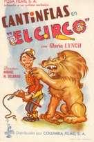 El circo - Spanish Movie Poster (xs thumbnail)
