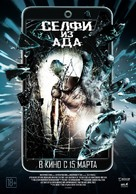 Selfie from Hell - Russian Movie Poster (xs thumbnail)