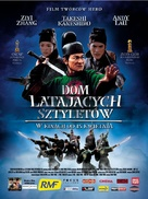 Shi mian mai fu - Polish Advance poster (xs thumbnail)