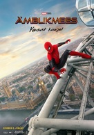 Spider-Man: Far From Home - Estonian Movie Poster (xs thumbnail)